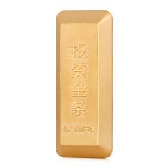 央广购物专供投资金条50克 货号123776