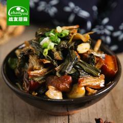 战友蘑菇 天然干货 干白菜 农家自产250g