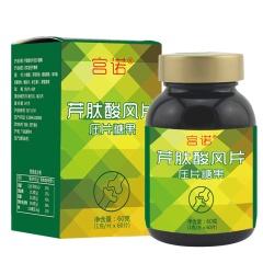 宫诺芹肽酸风片芹菜籽 60粒*4瓶