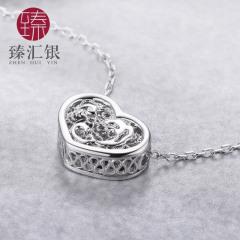 臻汇银 925银镂空心形链坠