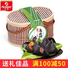 【满100减50】华美乌米粽竹篮礼盒多口味混合装端午节粽子1200g