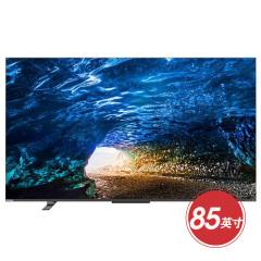东芝85英寸巨幕语音智能电视