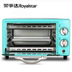 荣事达(Royalstar)mini系列 电烤箱RK-09H1高颜值外观