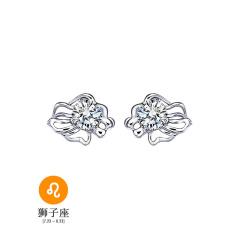 芭法娜 S925银镶锆石 十二星座之狮子座耳钉 时尚甜美耳钉