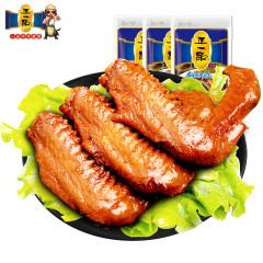 正一品卤味鸭翅150g*3袋 潮汕即食休闲小吃独立包装零食