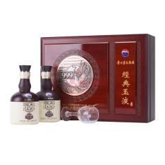 贵州茅台集团经典玉液1999浓香型白酒500ml*2礼盒装