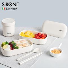 SIRONI斯罗尼 意大利罗密欧系列 竹纤维便当盒 可微波炉加热饭盒 环保饭盒1000毫升