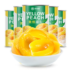 味滋源独居风味黄桃罐头5罐*425g整箱糖水新鲜水果罐头经典口味