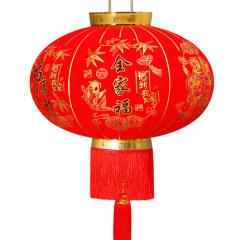 新款大红灯笼 (1对/2对)中式灯笼节日款 (图案随机发货)